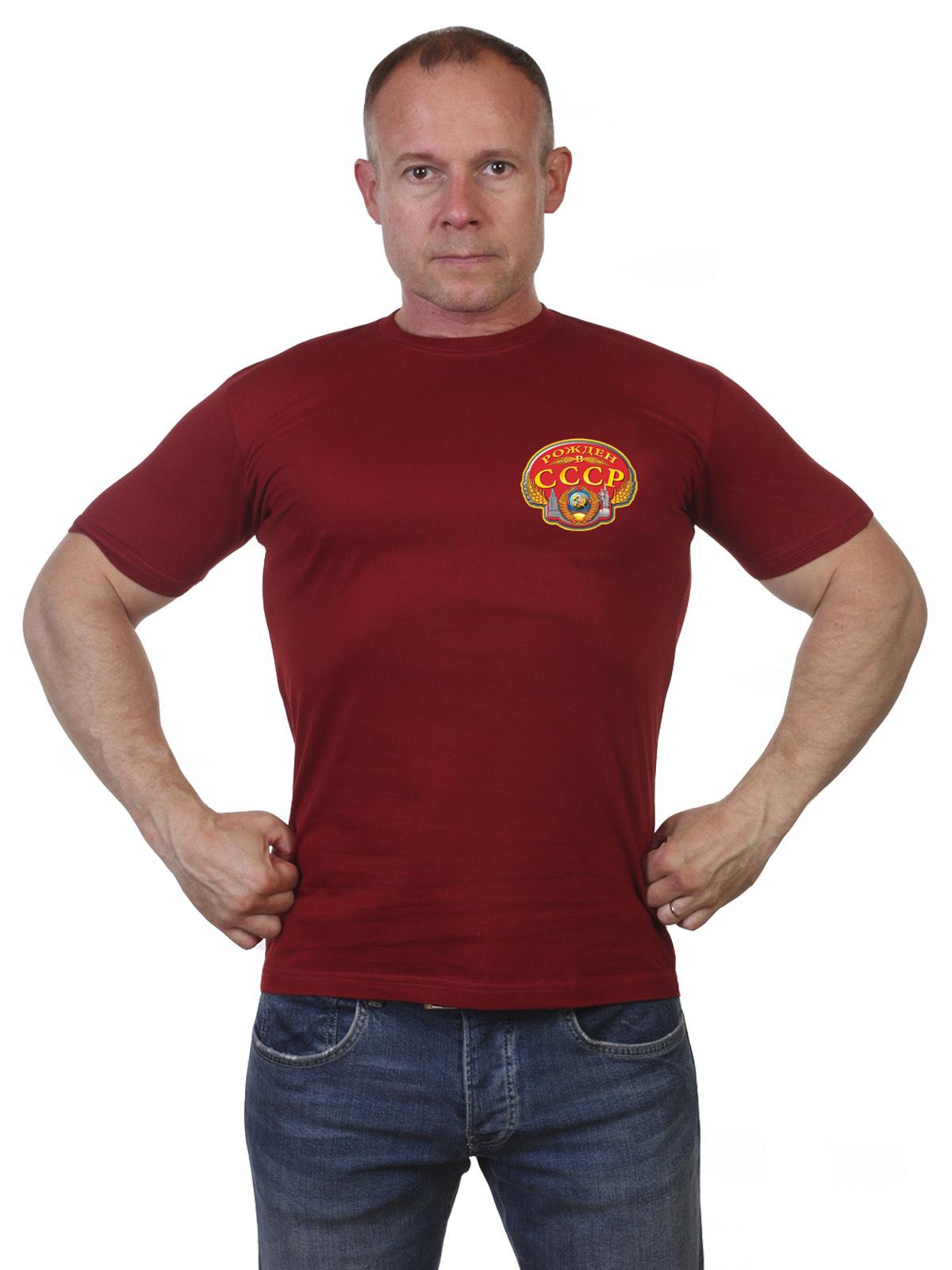 Купить мужскую футболку с символикой СССР
