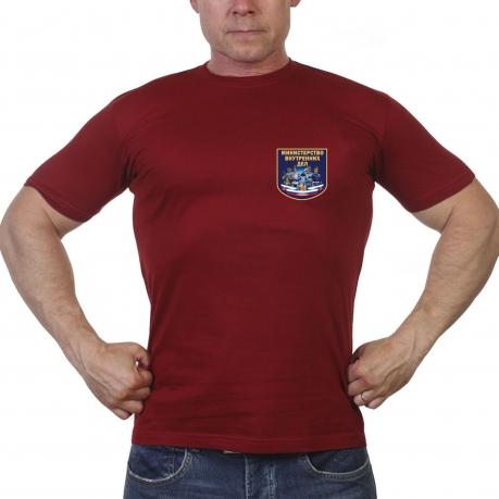 Краповая футболка с термотрансфером Министерство Внутренних Дел