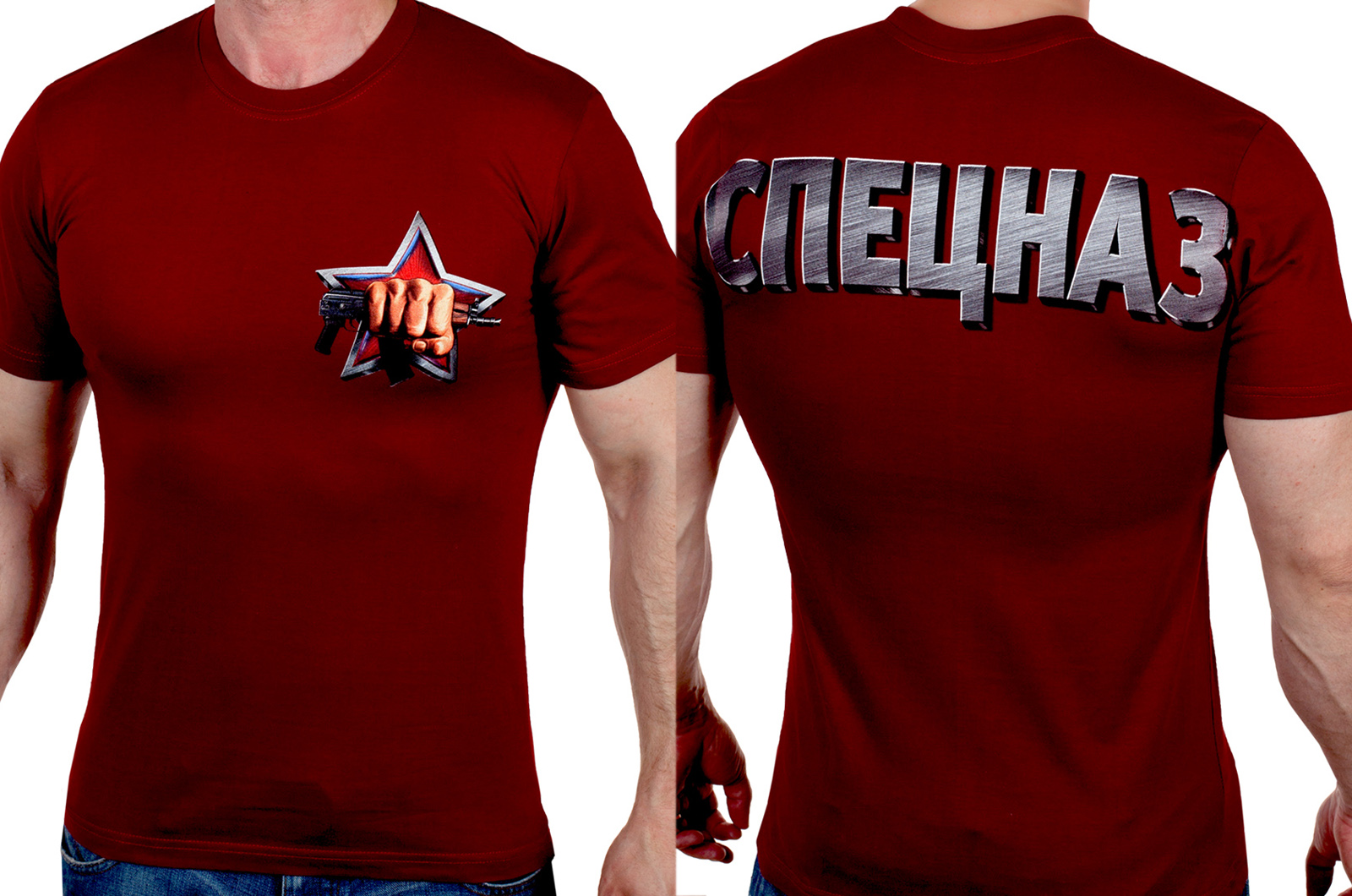 "Краповая футболка ""Спецназ"" с доставкой"