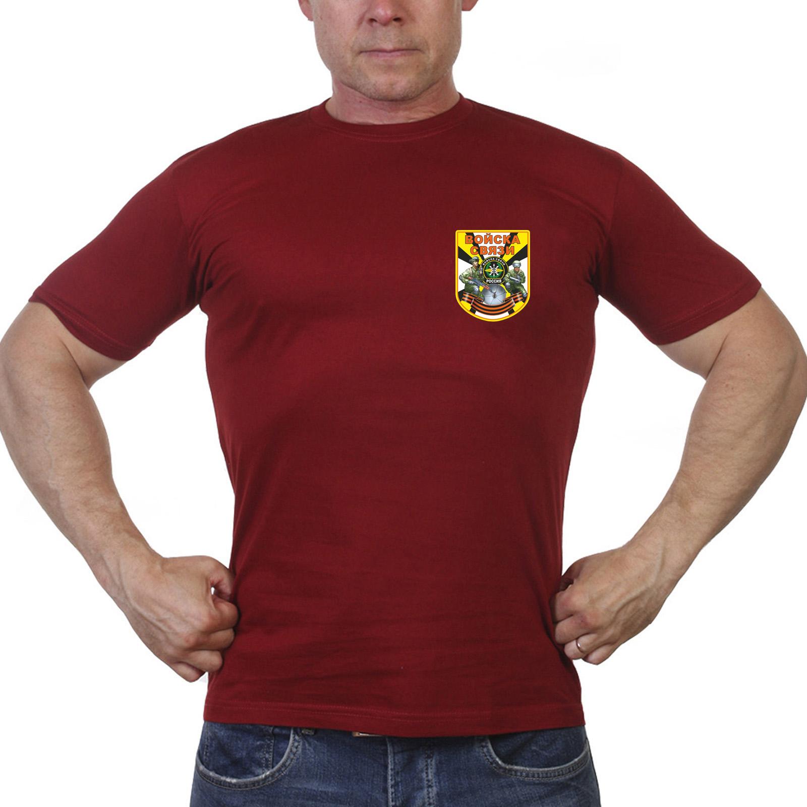 Краповая футболка Войска связи
