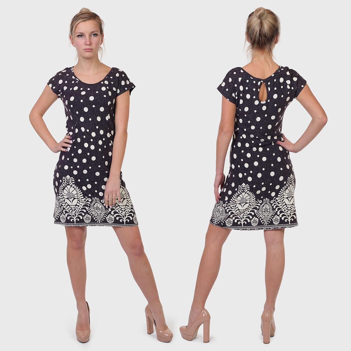 Красивое женское платье LeMonada.