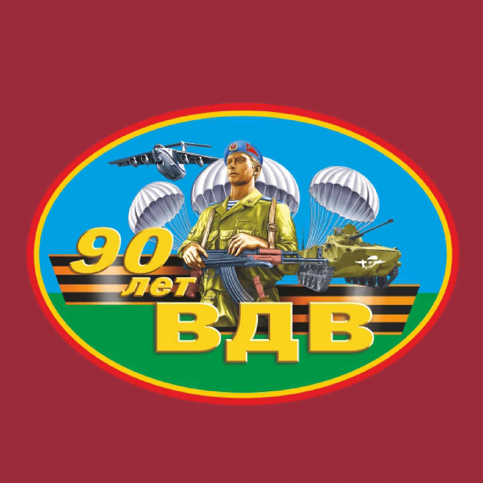 Красная бейсболка 90 лет ВДВ