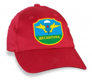 "Красная бейсболка ""Десантура"""