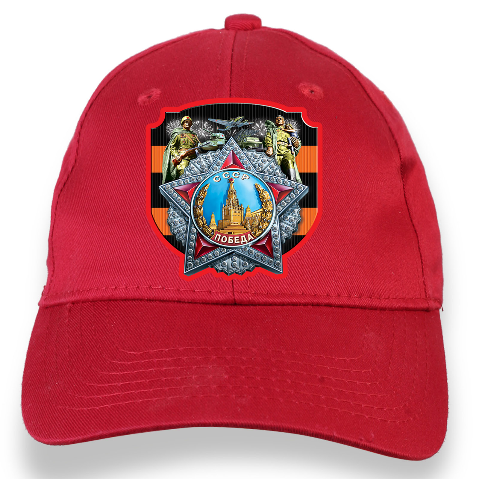 Красная бейсболка для массовых мероприятий на День Победы
