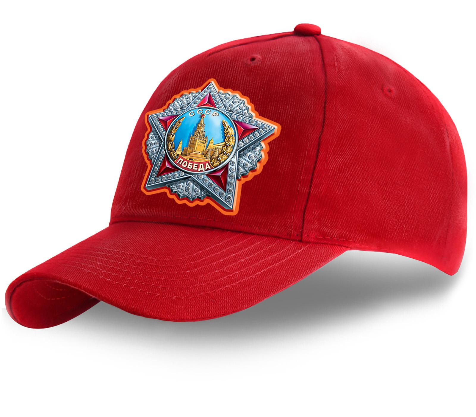 Красная бейсболка «Победа» с орденской символикой
