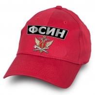 Красная бейсболка с гербом ФСИН - купить по выгодной цене