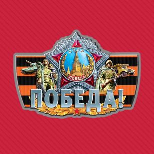 Красная бейсболка с символикой Великой Победы