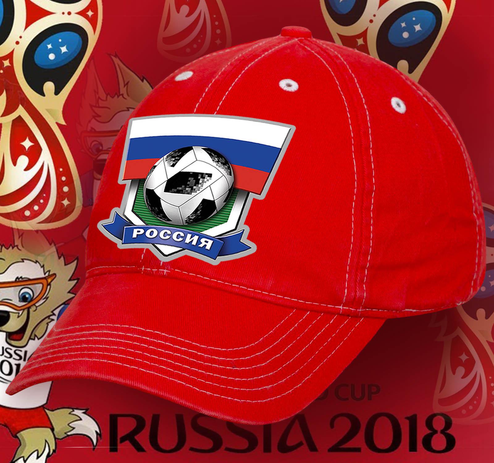 Красная бейсболка сборной России.
