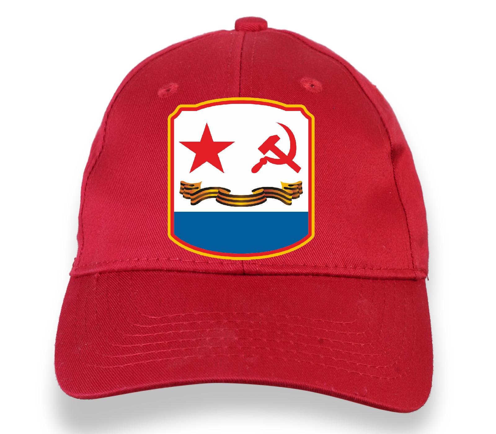 """Красная бейсболка """"ВМФ СССР"""""""