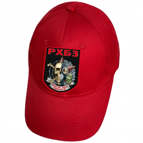 Красная бейсболка РХБЗ