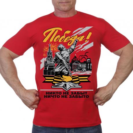 """Красная футболка """"Победа"""""""