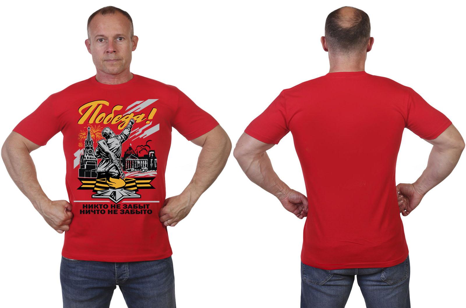 """Красная футболка """"Победа"""" - купить в Военпро"""