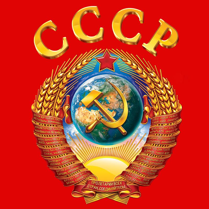 Красная футболка СССР - принт цветной