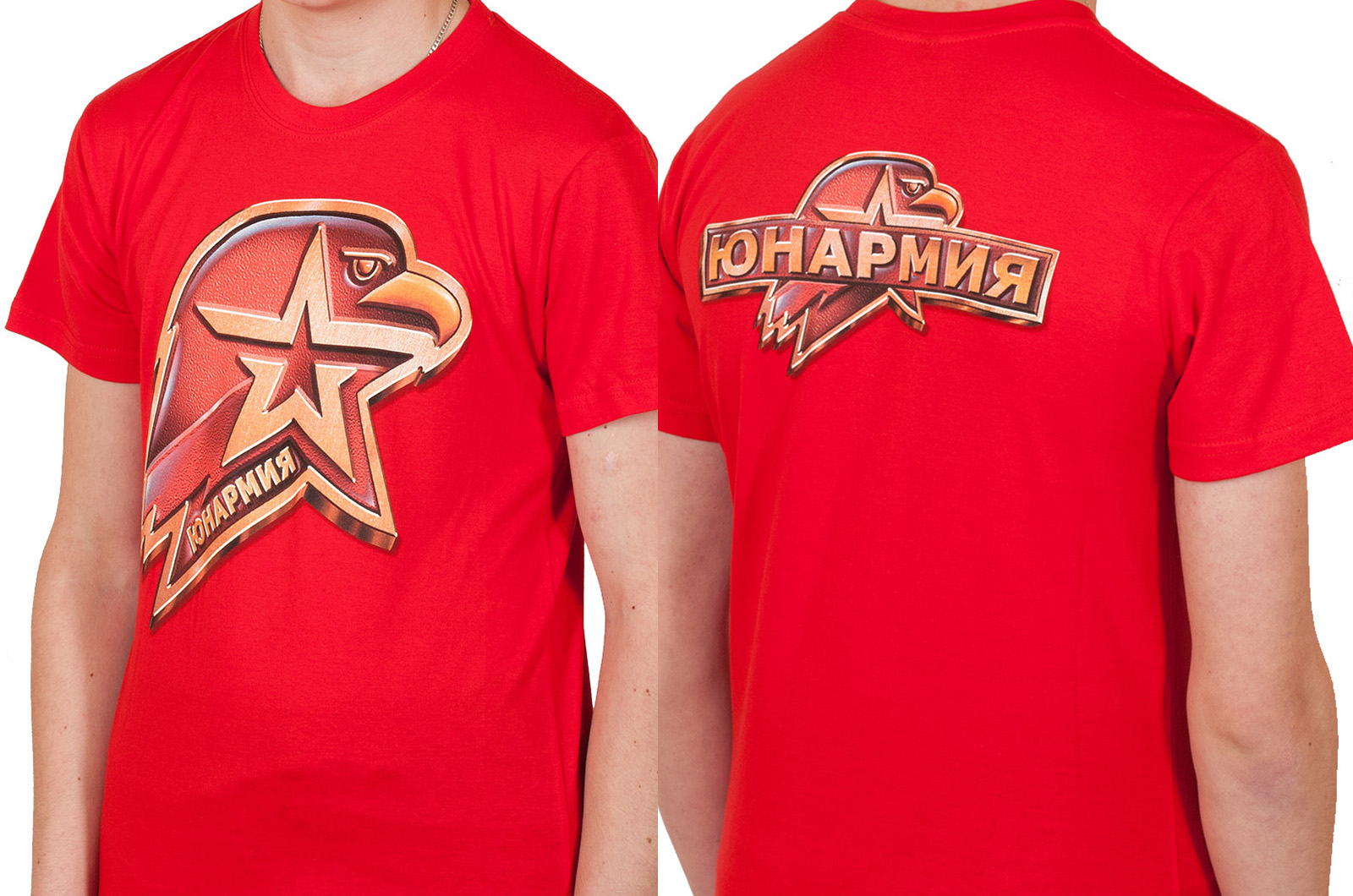 Красная футболка Юнармии с доставкой