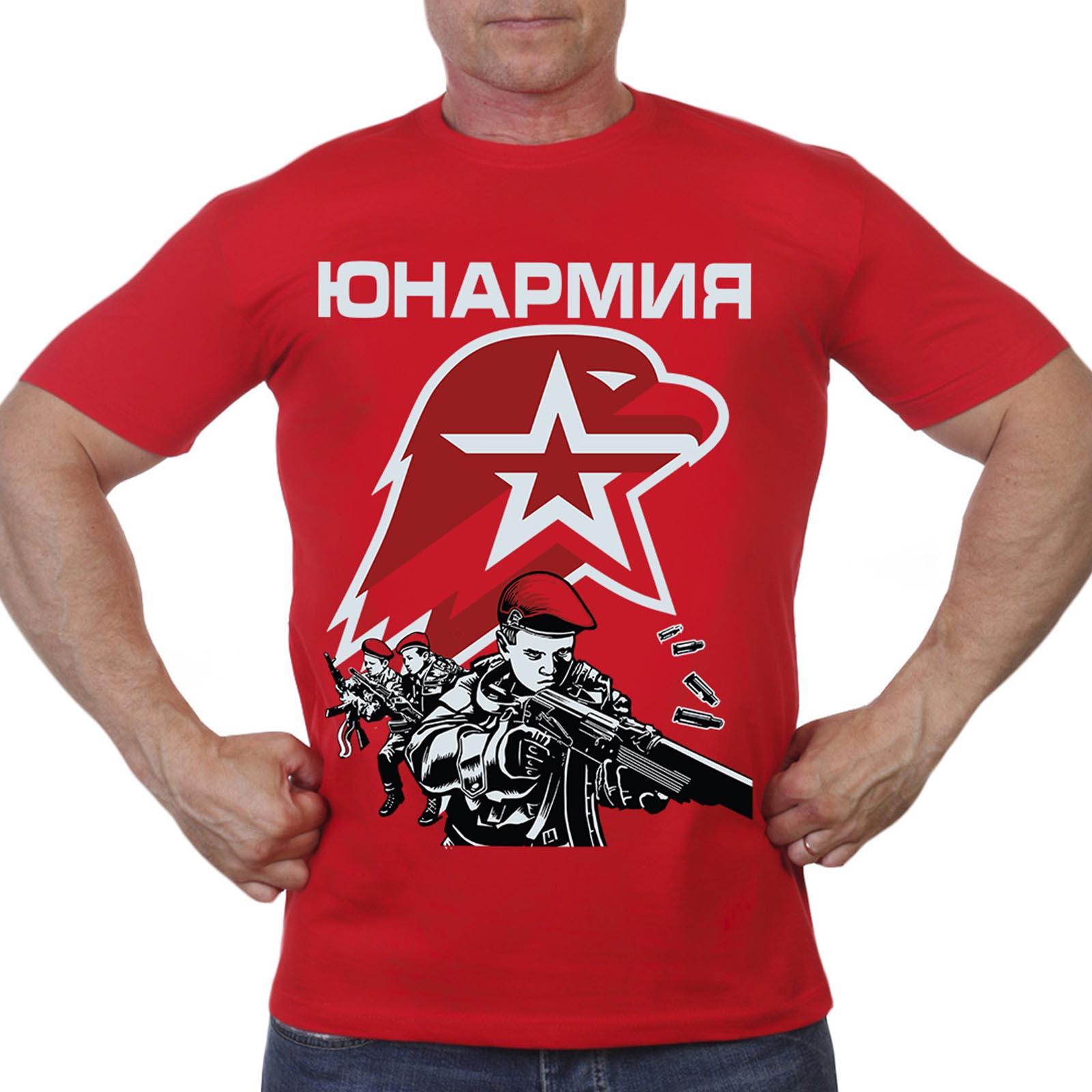 Красная футболка Юнармия
