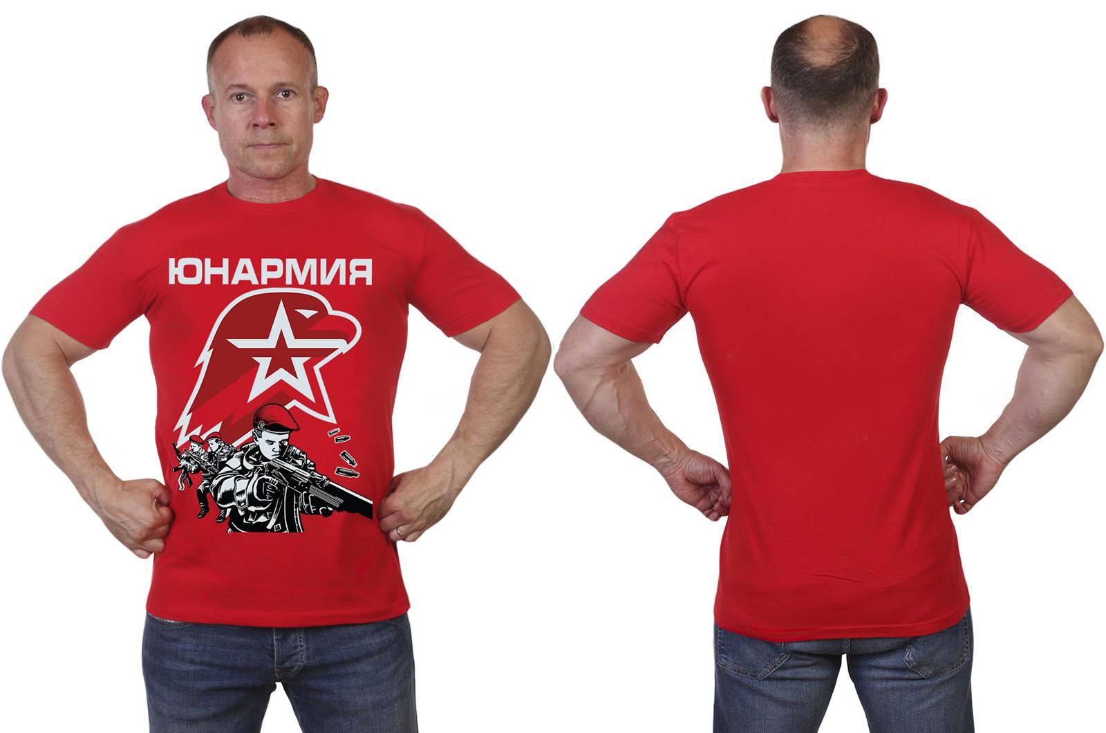 Красная футболка Юнармия с доставкой