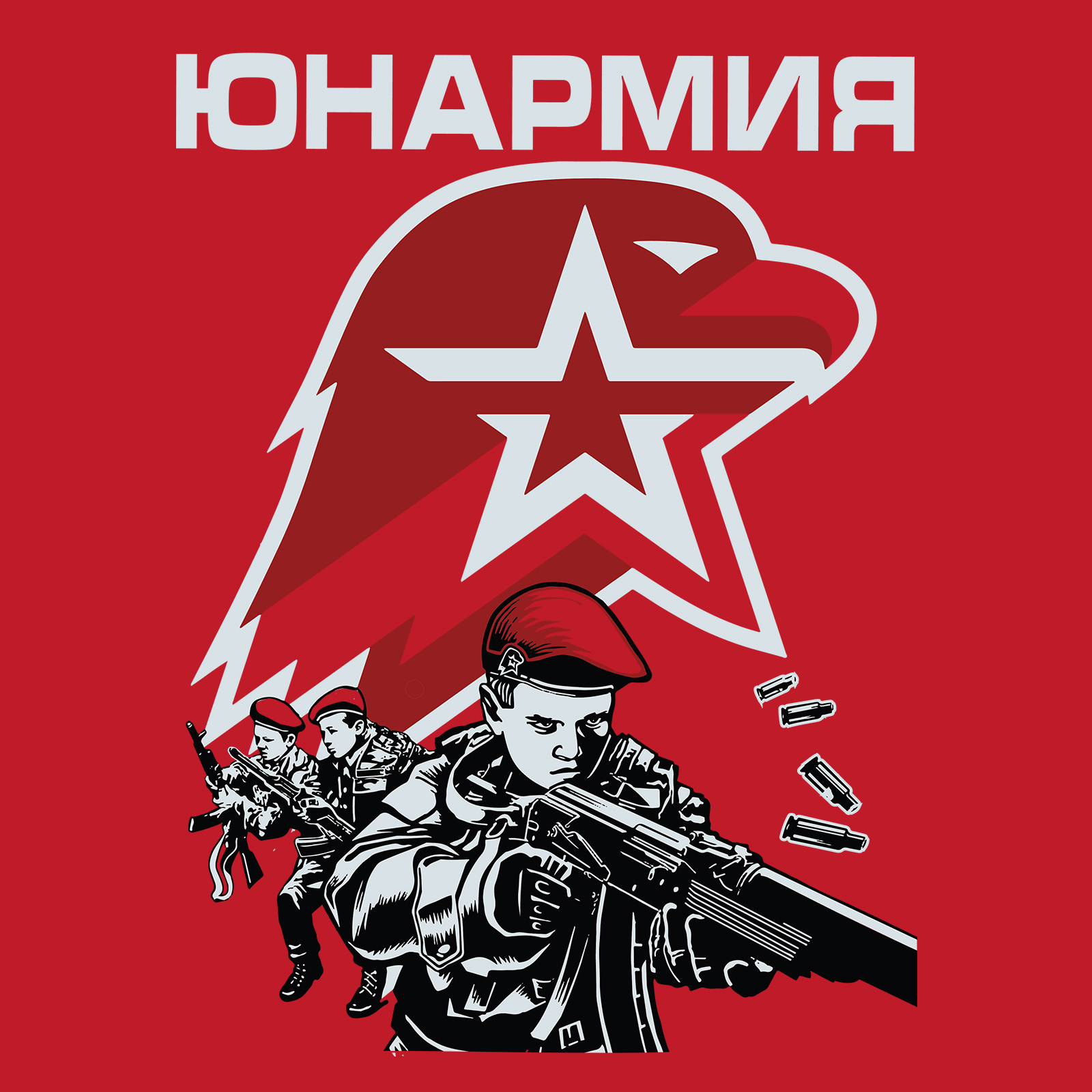 Красная футболка Юнармия - принт