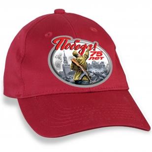 Красная кепка «75 лет Победе в Великой Отечественной войне»