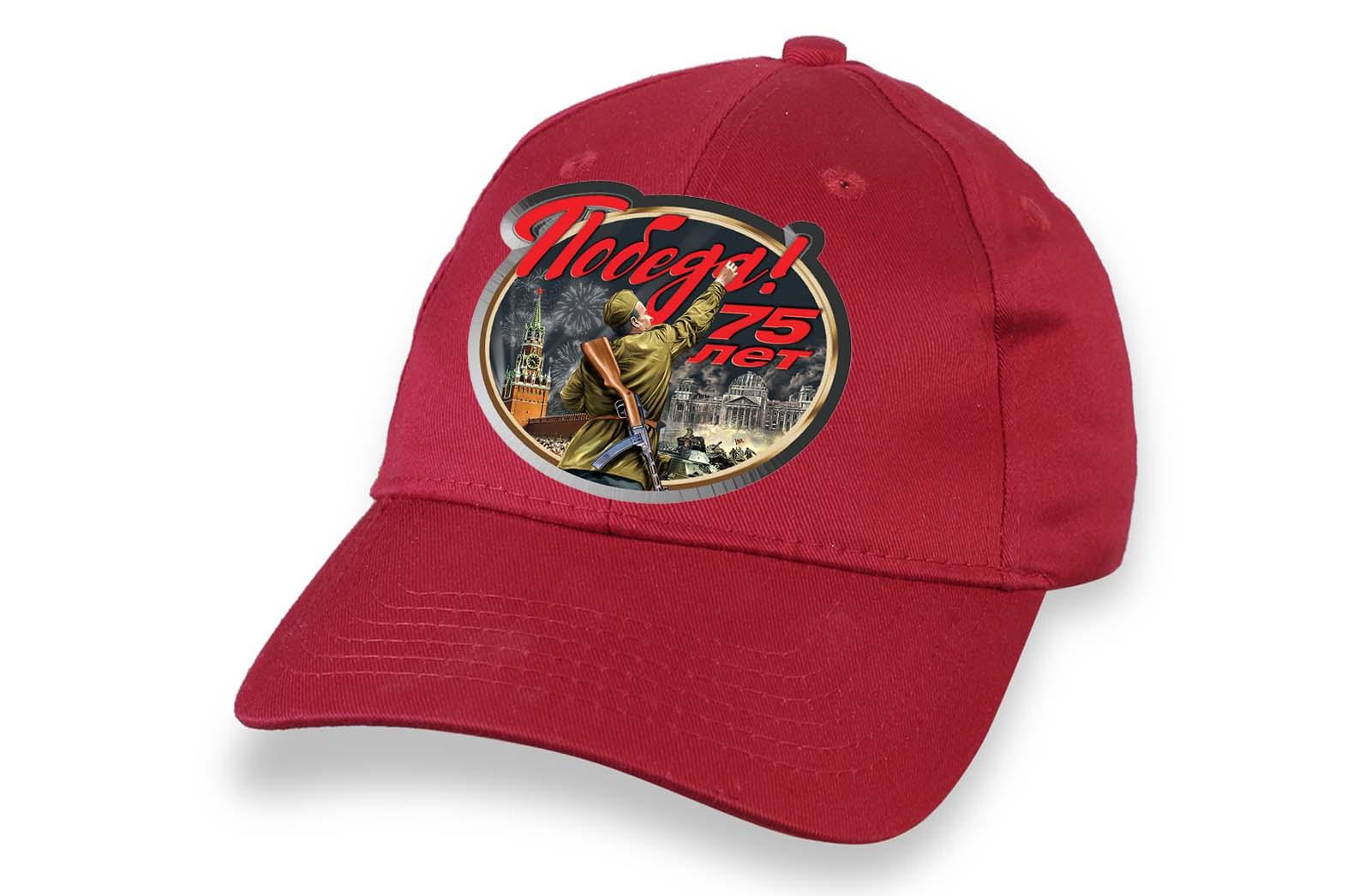 Красная кепка «75 лет Победе в ВОВ»