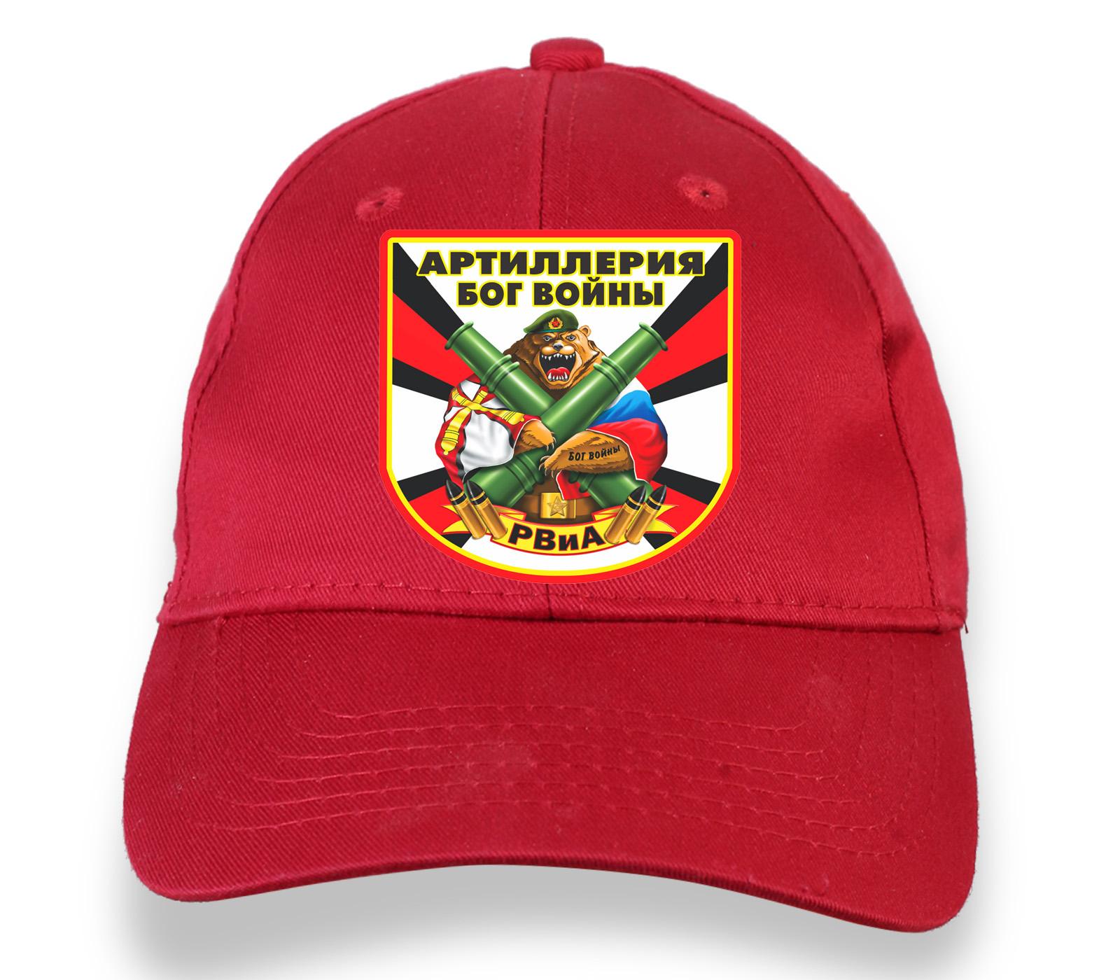 """Красная кепка """"Артиллерия - Бог войны"""""""
