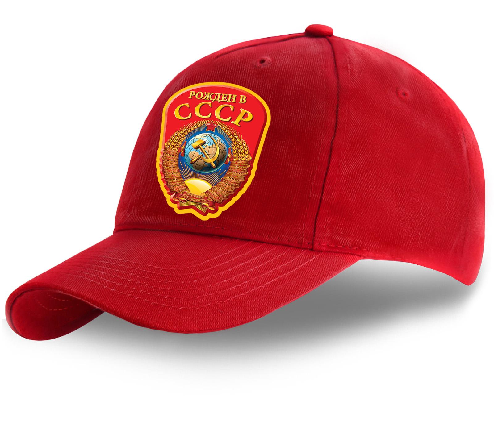 Красная кепка для рожденных в СССР купить оптом