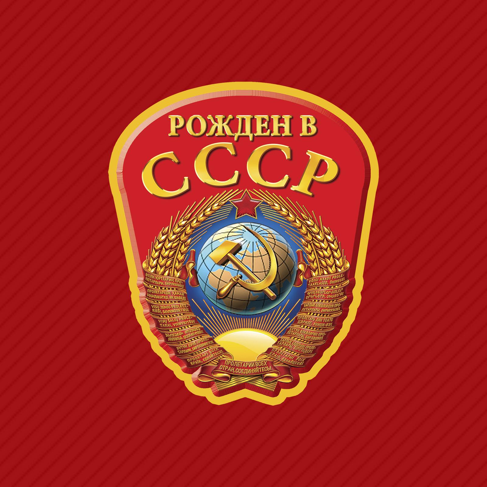 Красная кепка для рожденных в СССР купить онлайн