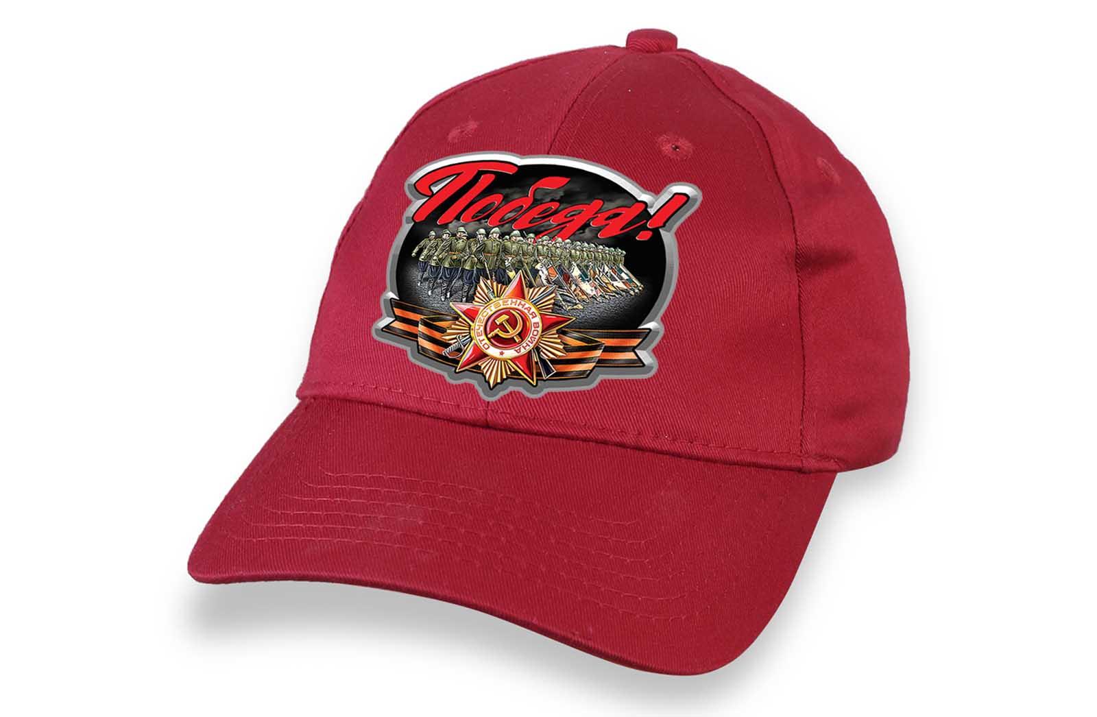 Красная кепка для участия в шествиях на 9 мая