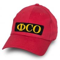 Красная кепка ФСО.