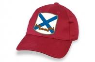 Красная кепка Гвардейский Андреевский флаг