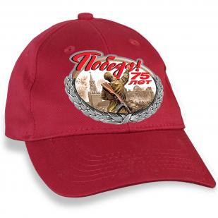 Красная кепка к 75-й годовщине Великой Победы