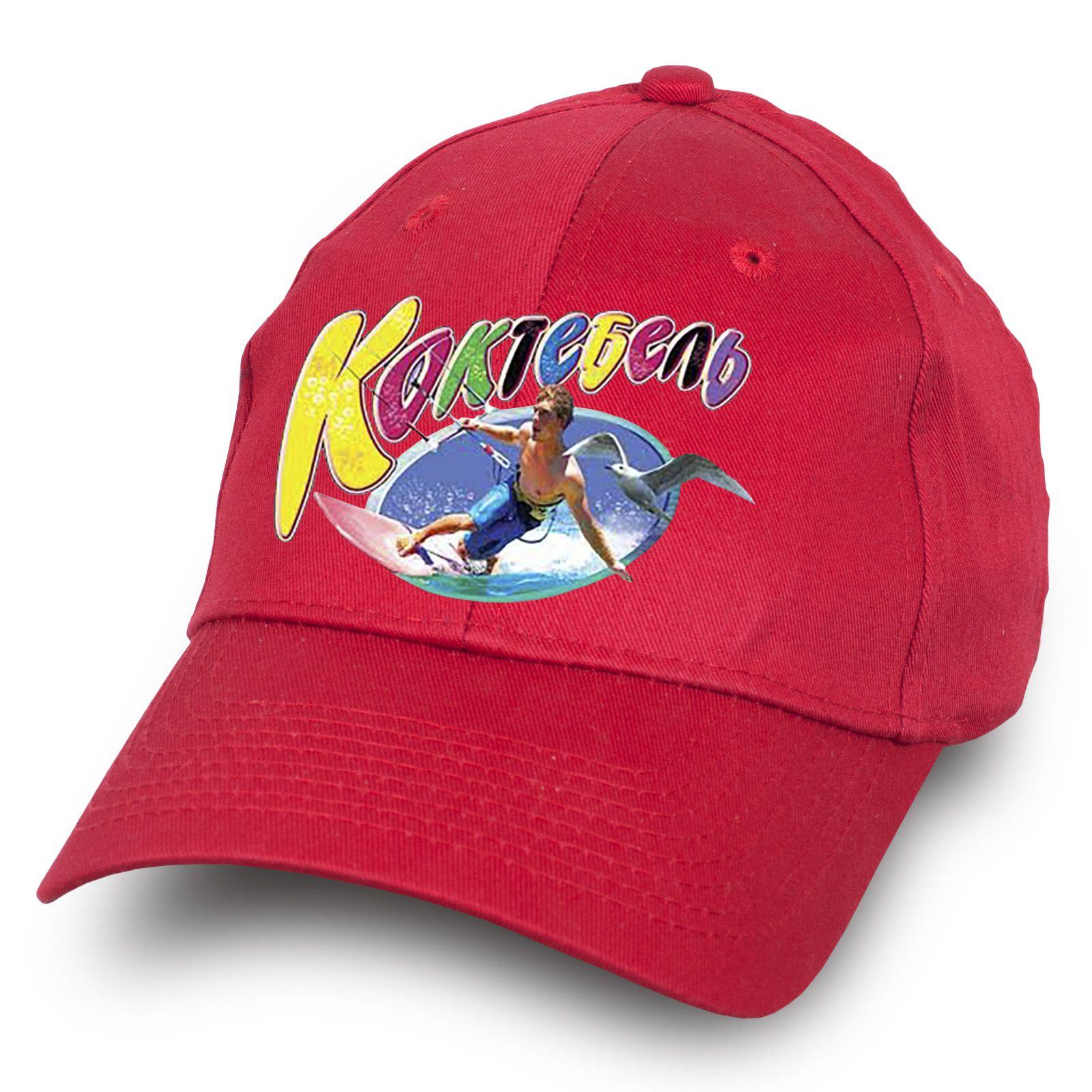 """Красная кепка """"Коктебельский экстрим"""" - заказать недорого в интернет-магазине"""
