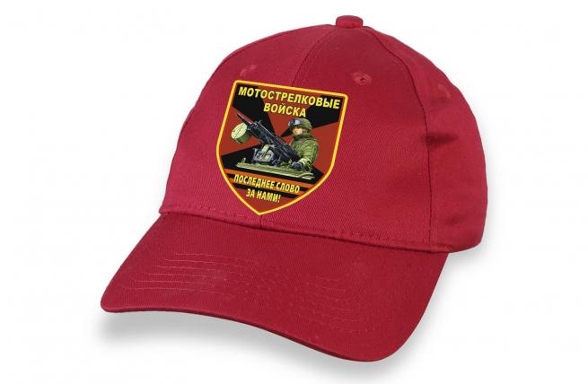Красная кепка Мотострелковые войска