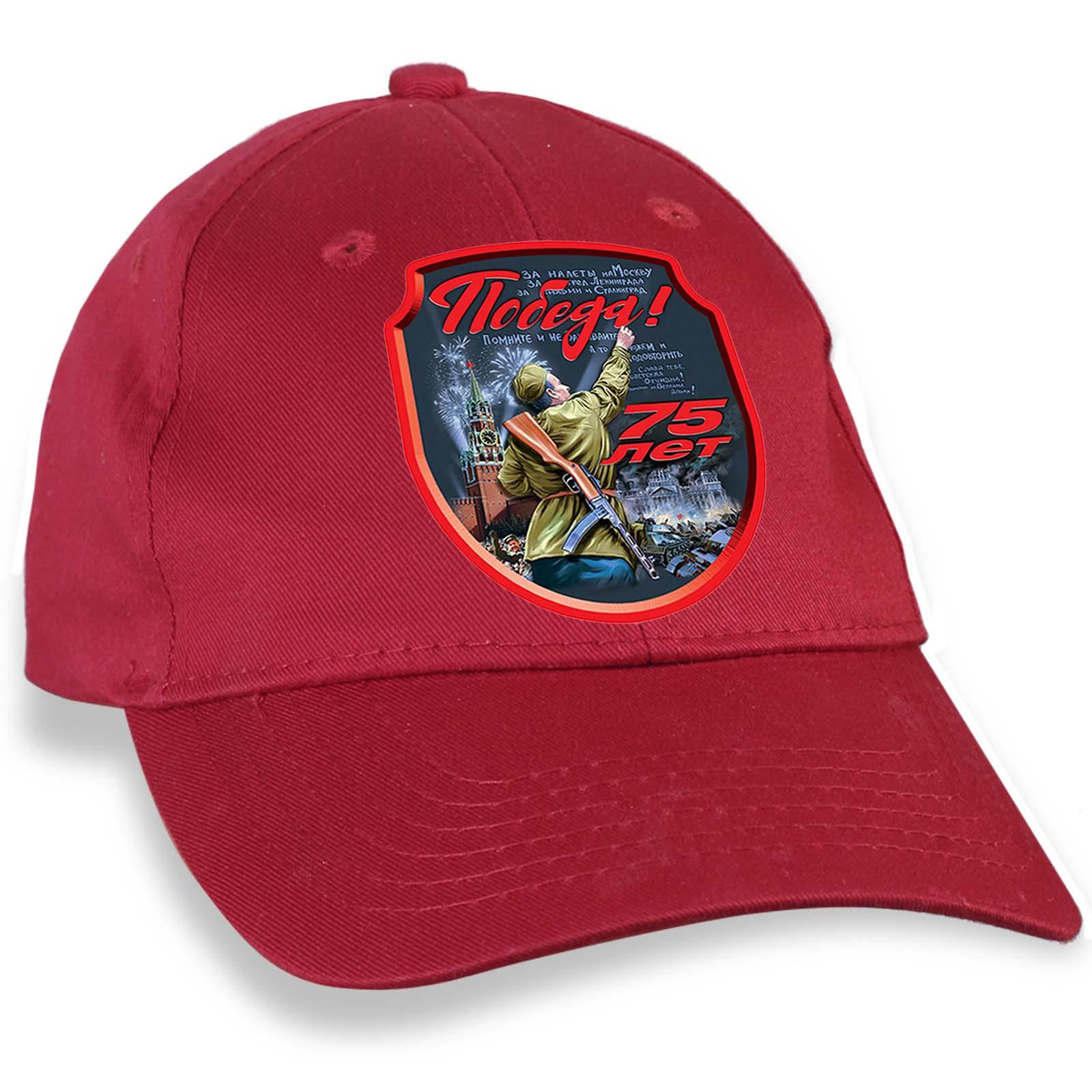 Красная кепка на День Победы-2020