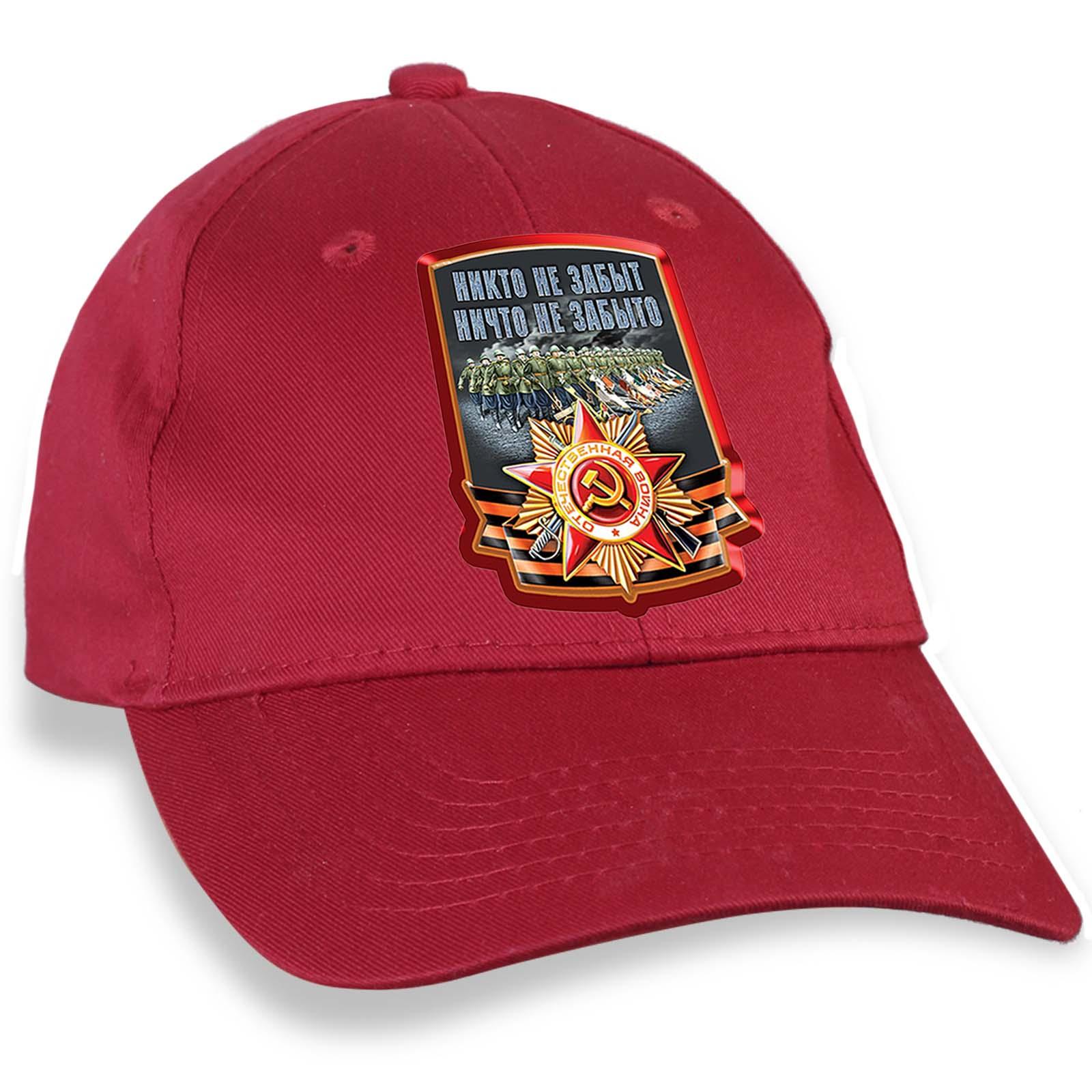 Красная кепка «Никто не забыт, ничто не забыто» на День Победы