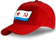 Красная кепка с флагом ВМФ СССР - купить оптом
