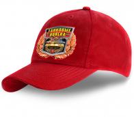 """Красная кепка """"Танковые войска"""" - эффектный головной убор для крутых парней. В теме? Заказывай!"""