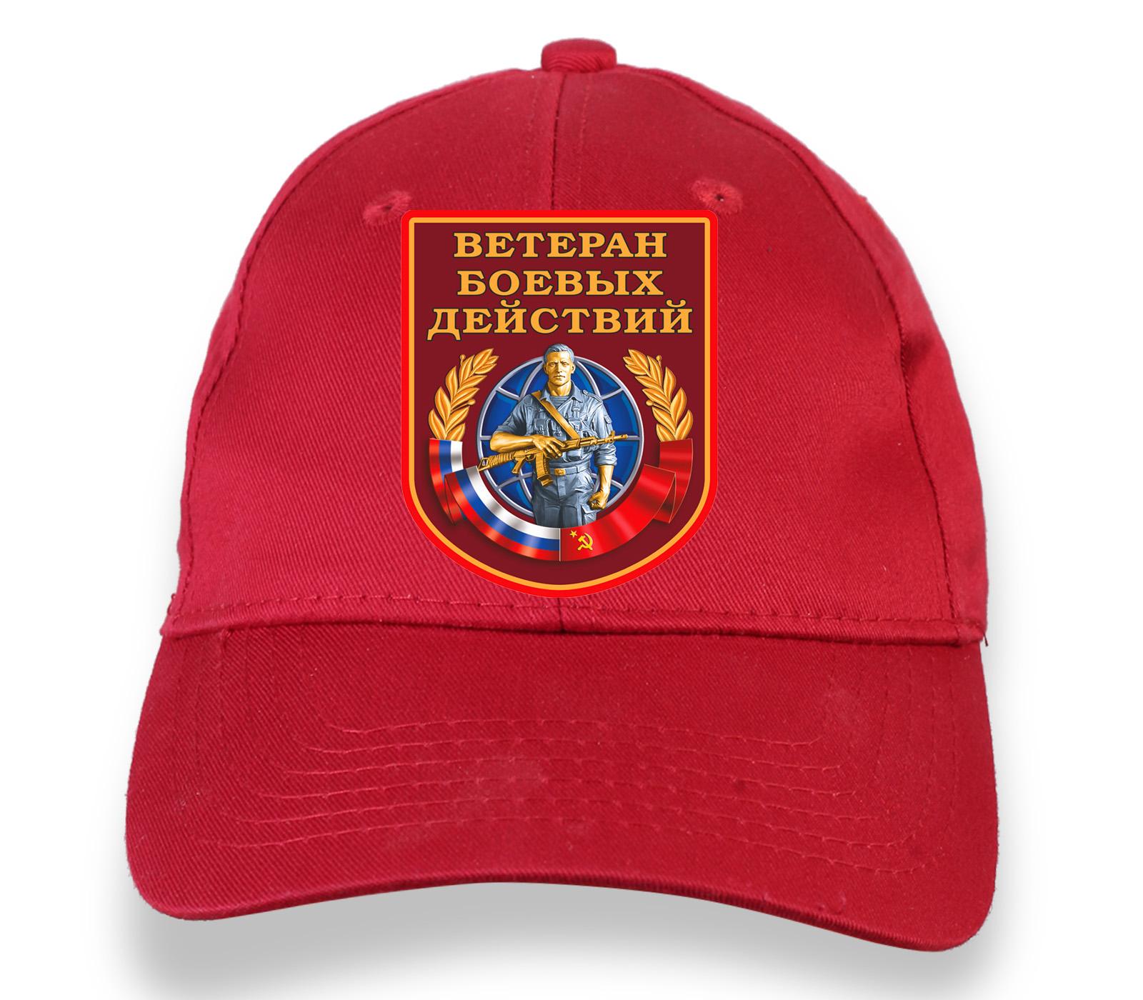 """Красная кепка """"Ветеран боевых действий"""""""