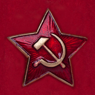 Красная звезда на пилотку