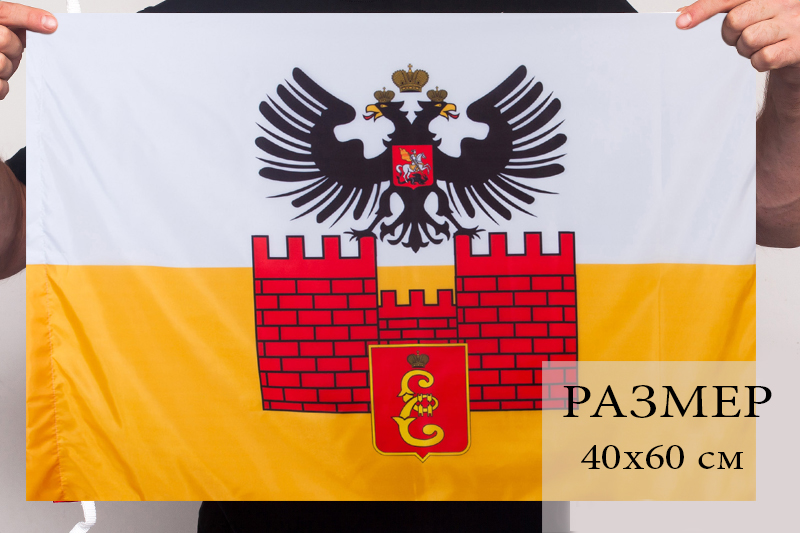 Краснодарский флаг 40x60 см