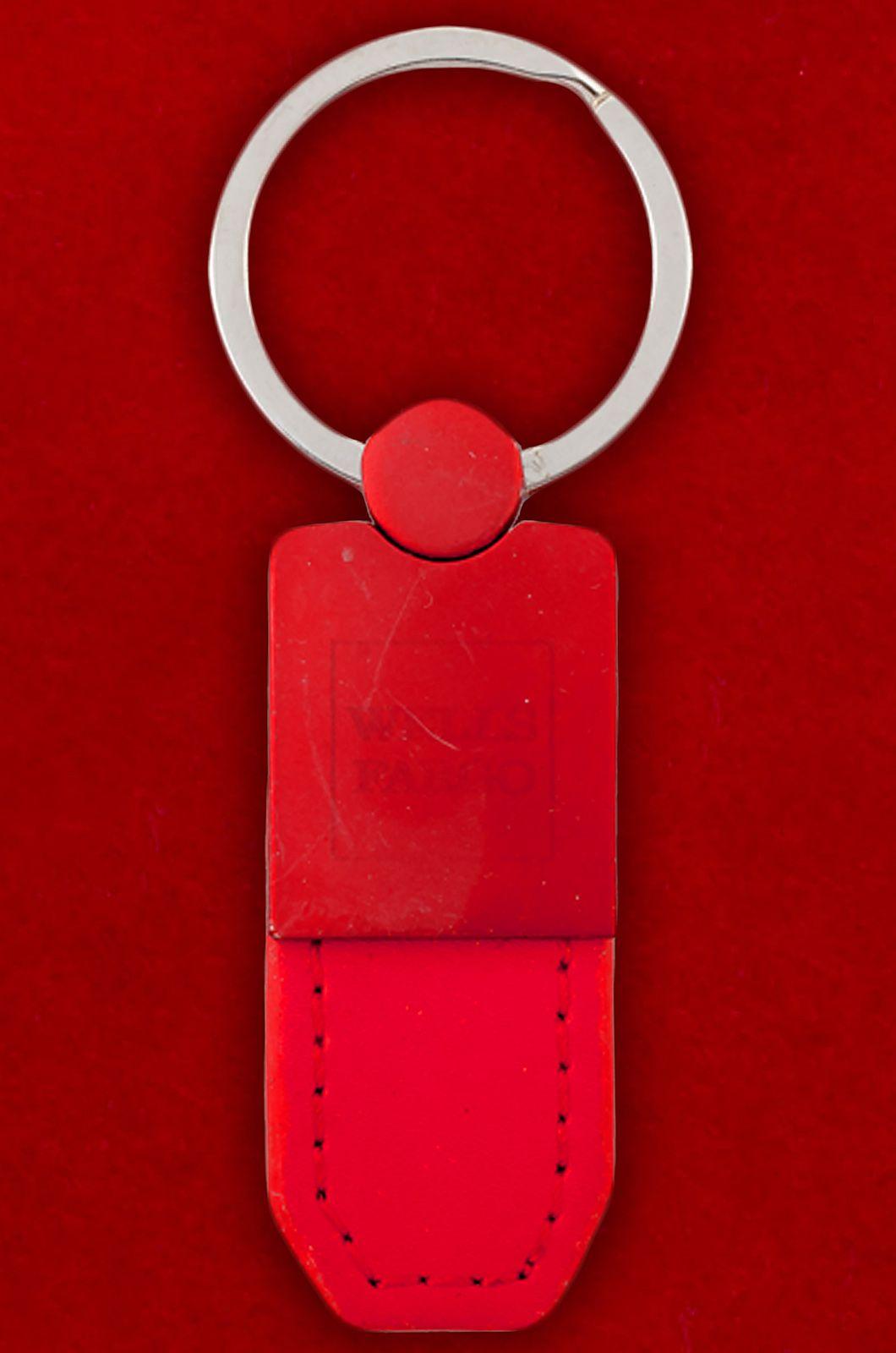 Красный брелок для ключей | Каталог металлических брелоков