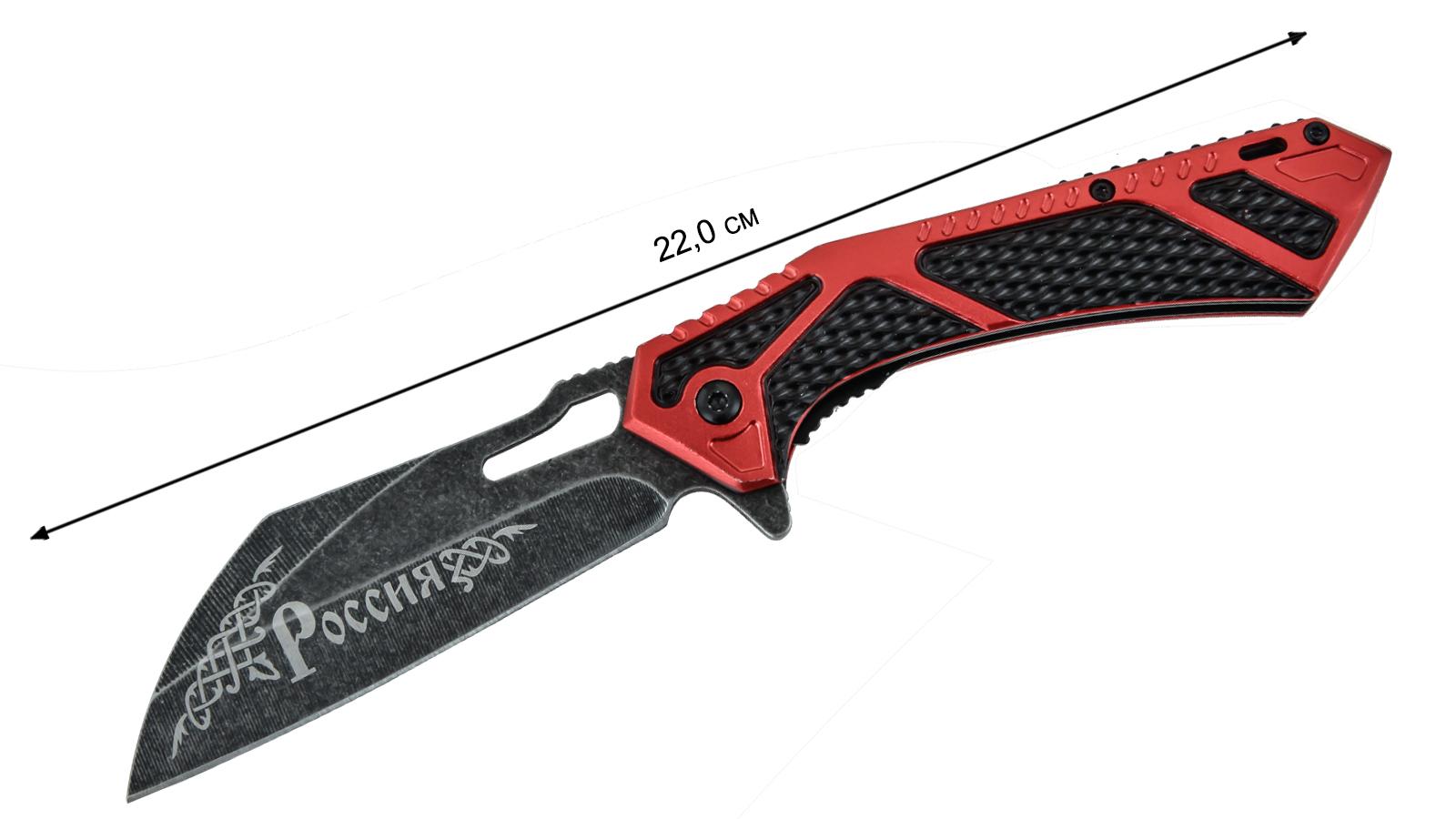 Красный дизайнерский складной нож «Россия»
