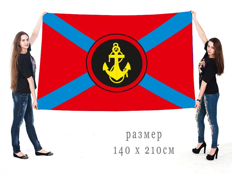 Купить в интернет магазине большой флаг Морской пехоты по цене производителя