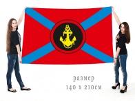 Красный флаг Морской Пехоты