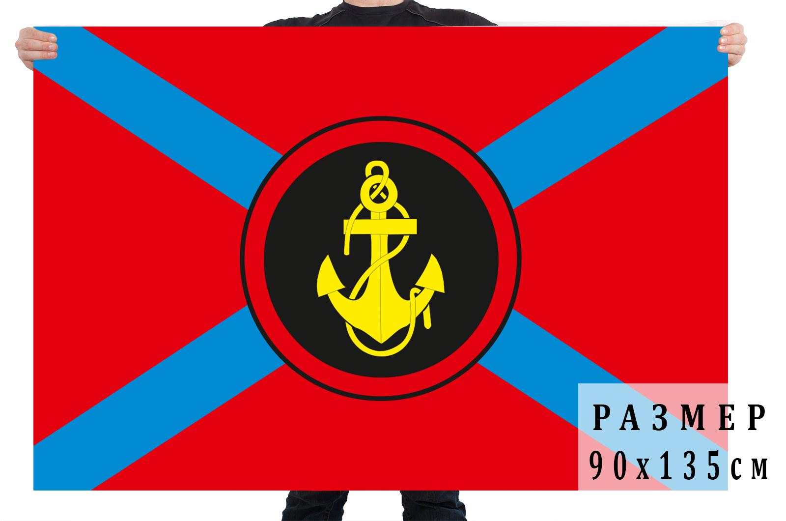 Красный флаг с эмблемой Морской пехоты