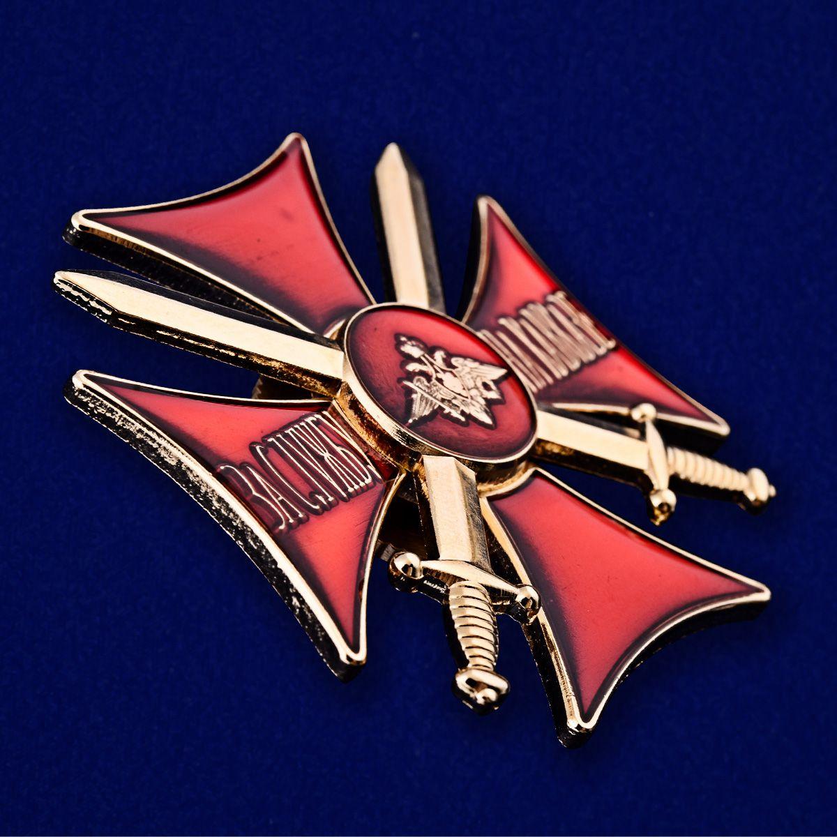 """Красный крест """"За службу на Кавказе"""""""
