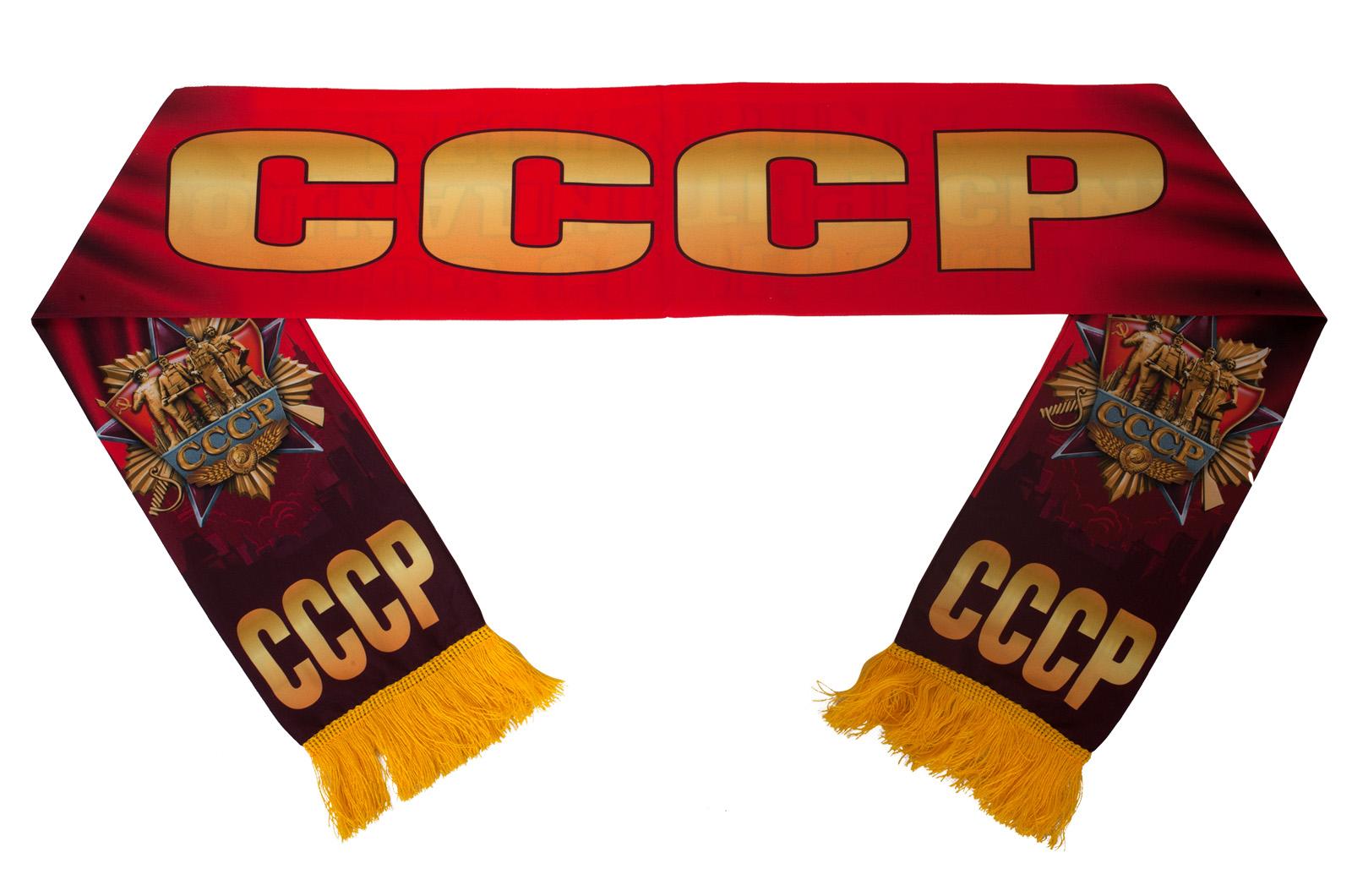 """Красный шелковый шарф """"Советский"""""""