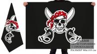 Креативный пиратский флаг с черепом