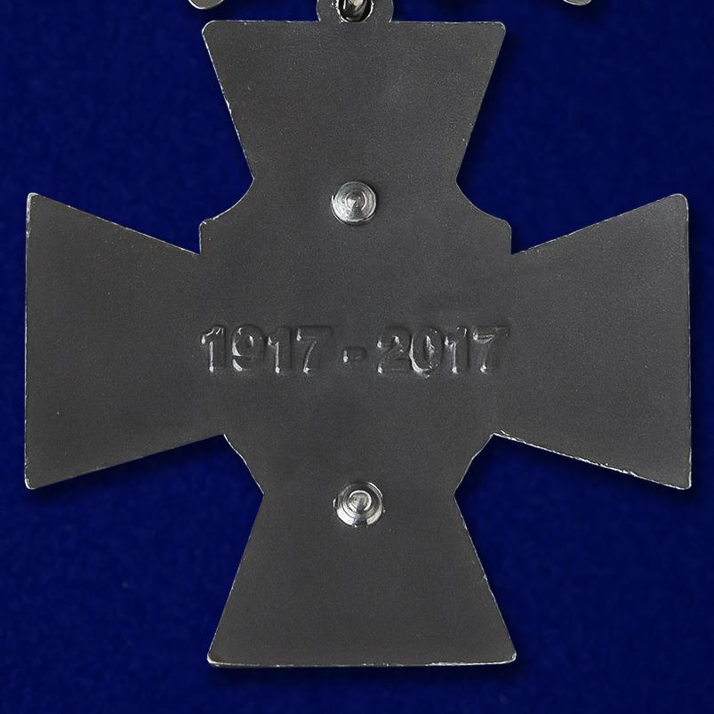 """Крест """"100 лет ВЧК-КГБ-ФСБ"""" (с мечами) высокого качества"""