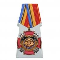 Крест 100 лет Военной разведке на подставке