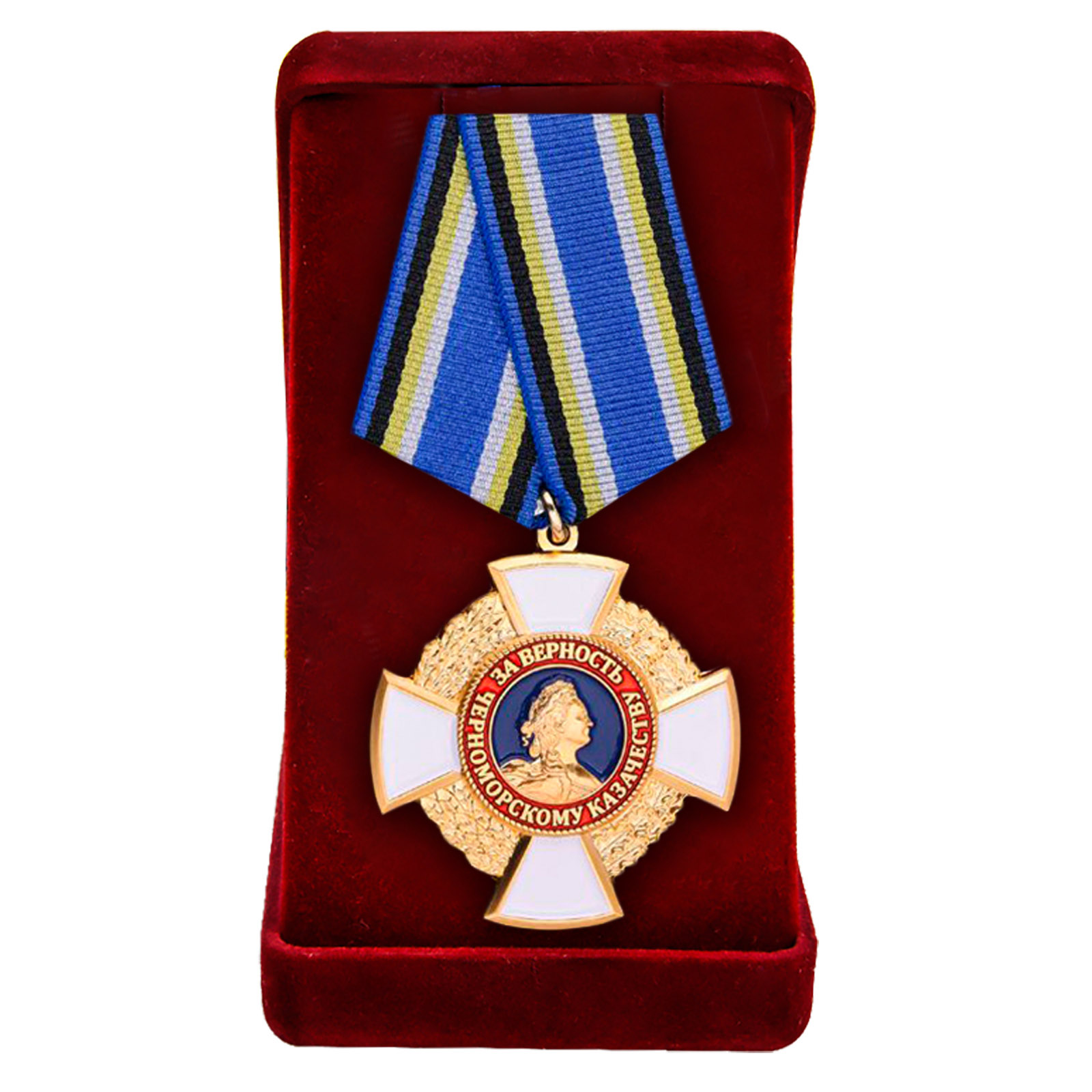 Крест Черноморского казачества За верность